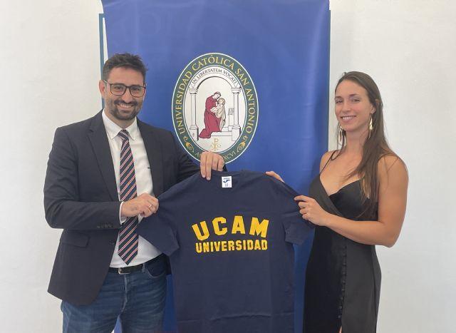 Lucía Aguado ´The Saiyan Kiwi´ se une a UCAM Stars, el equipo de ´influencers´ de la Universidad Católica - 1, Foto 1