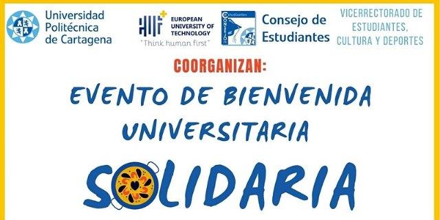 Bienvenida universitaria solidaria 'Todos con La Palma' - 1, Foto 1
