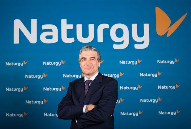 Naturgy lanza un nuevo descuento del 25% en el coste fijo de la energía en respuesta a la preferencia de sus clientes - 1, Foto 1