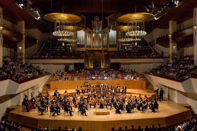 La Escuela Superior de Música Reina Sofía celebra su 30 aniversario - 2, Foto 2