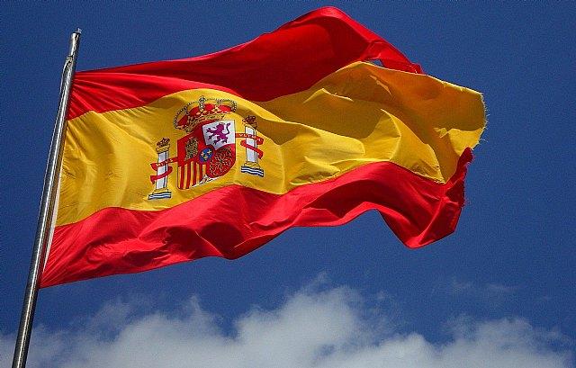 España es una mierda - 1, Foto 1