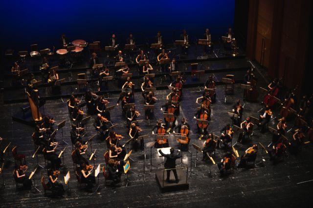 La Reina Sofía preside el concierto de conmemoración del 30 aniversario de la Escuela Superior de Música Reina Sofía - 2, Foto 2