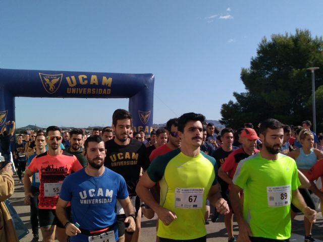UCAM Cartagena reúne a 800 corredores en el ´IV Cross de Los Dolores´ de campo a través - 1, Foto 1