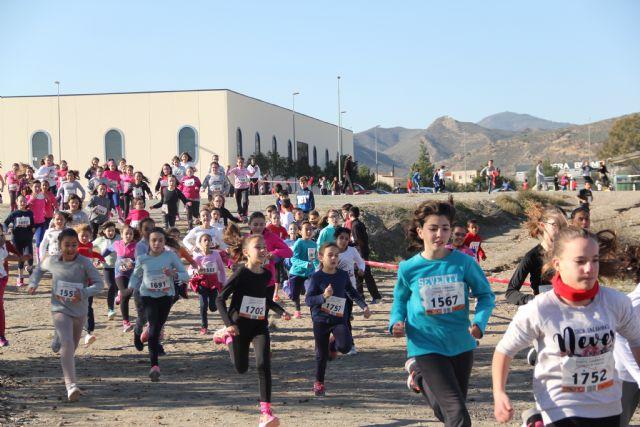 Más de 300 niños participan en el circuito de Cross Escolar de Puerto Lumbreras - 1, Foto 1