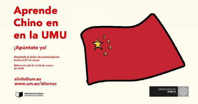 La Universidad de Murcia amplía el plazo para inscribirse en el curso para aprender Chino - 1, Foto 1
