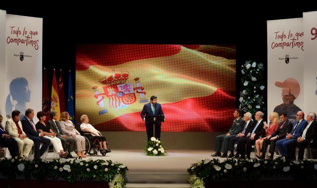 López Miras apela a recuperar el espíritu de acuerdo, eliminar diferencias y priorizar el bien común de la Región, Foto 1
