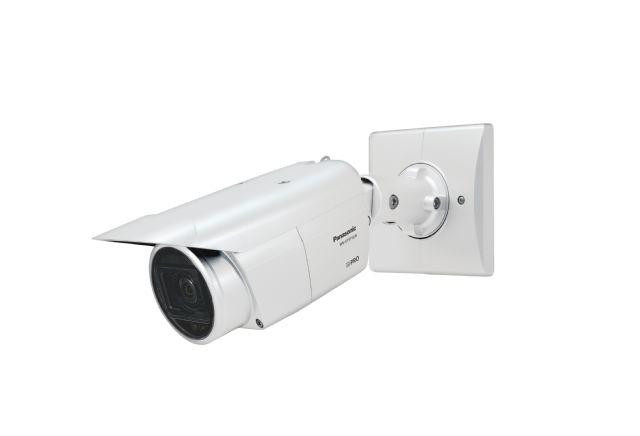Panasonic Security se asocia con A.I.Tech para emplear aplicaciones de seguridad en inteligencia artificial - 2, Foto 2