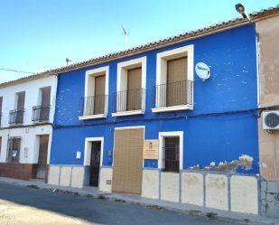 Contratación obras reparaciones locales Alquería - 2, Foto 2