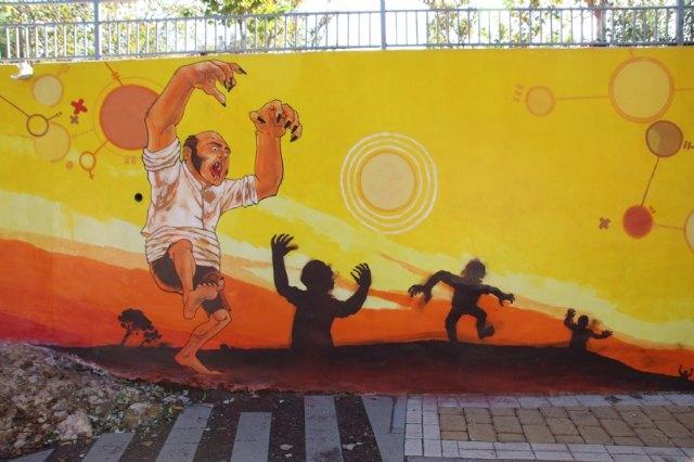 El jardín de Cervantes inaugura su mural dedicado a El Quijote - 4, Foto 4