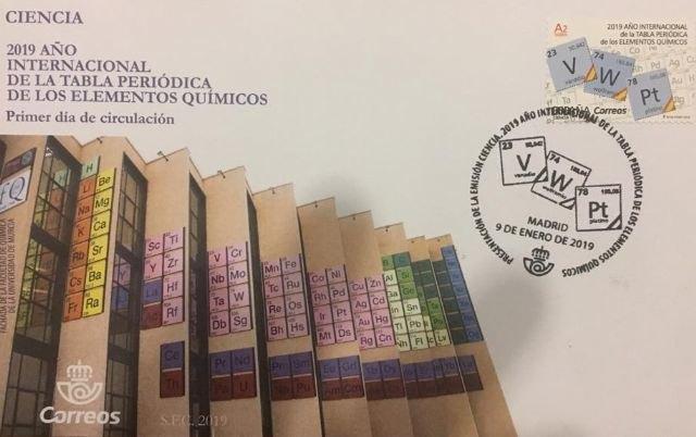 La fachada de la Facultad de Química de la UMU protagoniza el sobre realizado por Correos para conmemorar el Año Internacional de la Tabla Periódica - 1, Foto 1