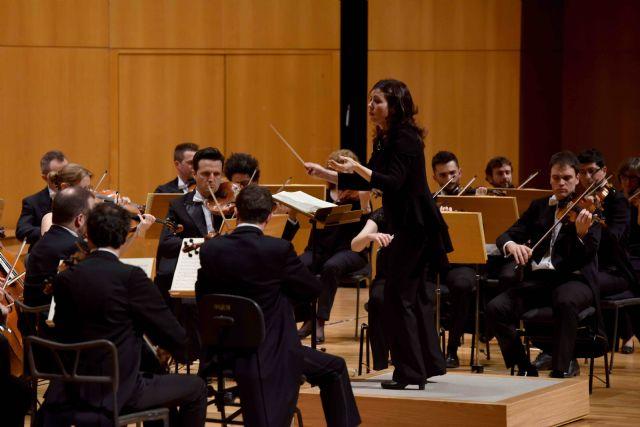La Orquesta Sinfónica de la Región de Murcia interpreta a Mozart y Chaikovski en el Auditorio Víctor Villegas - 1, Foto 1