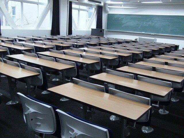 Frío en las aulas de nuestros hijos - 1, Foto 1
