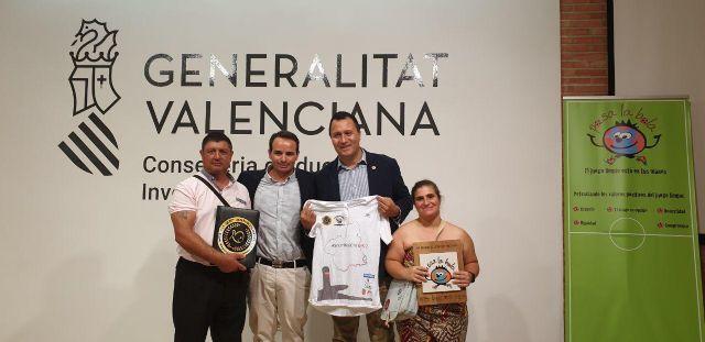 """El proyecto """"Sin límites"""", premiado en Valencia - 2, Foto 2"""