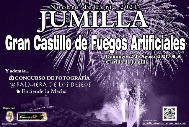 Las mejores fotos del Castillo de Fuegos Artificiales del próximo 22 de agosto tendrán premio - 1, Foto 1