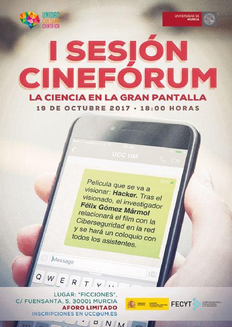 Ciencia y cine se unen en el nuevo cinefórum de la Universidad de Murcia - 1, Foto 1