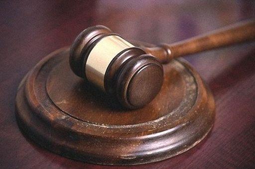 Justicia impulsa la oferta de 300 plazas de empleo público de juez y fiscal para cubrir las necesidades de la Administración de Justicia - 1, Foto 1