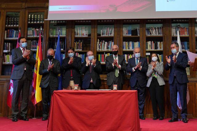 Quince instituciones culturales y políticas españolas se unen para celebrar el V Centenario de Antonio de Nebrija en 2022 - 1, Foto 1