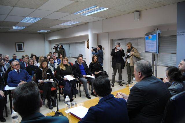 Reunión en Murcia para aumentar la coordinación y la formación de los cuerpos y fuerzas de seguridad - 1, Foto 1