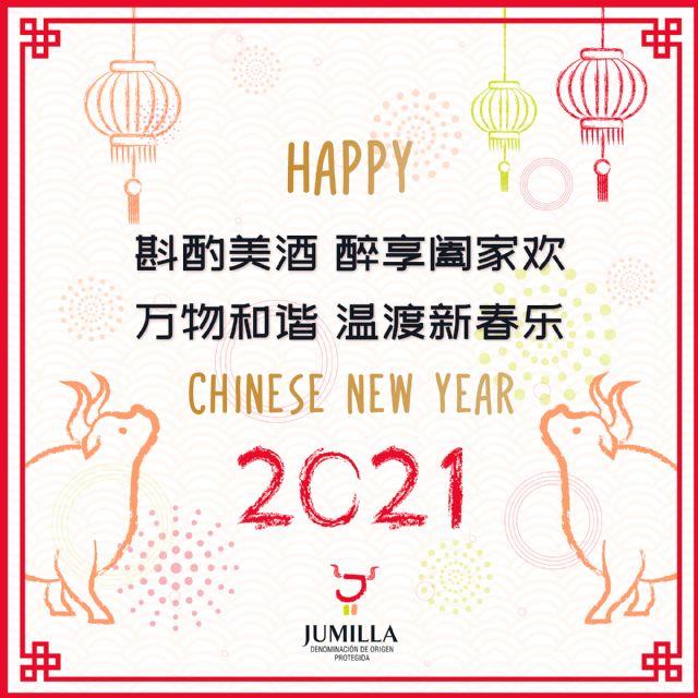 La DOP Jumilla presenta sus canales de comunicación en China - 3, Foto 3