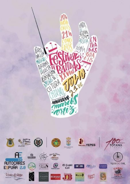 """El XXVIII Festival de Bandas de Música """"Ciudad de Totana"""" se celebrará el 21 de julio en el auditorio del parque municipal """"Marcos Ortiz"""" - 3, Foto 3"""