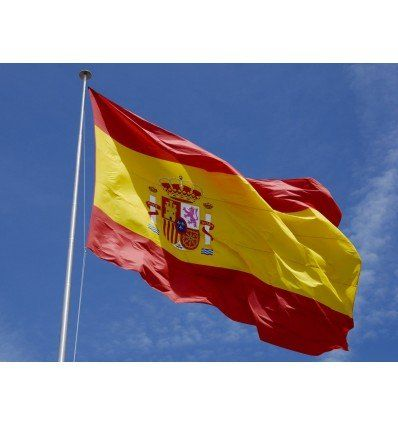 The PP of Totana returns to propose to the plenary session of the city council that the act of homage to the flag of Spain be celebrated on October 12 - 1