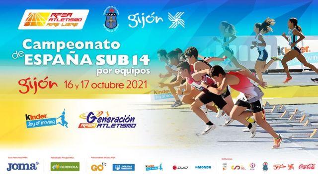 Gijón, sede del Nacional Sub14 por Equipos - 1, Foto 1