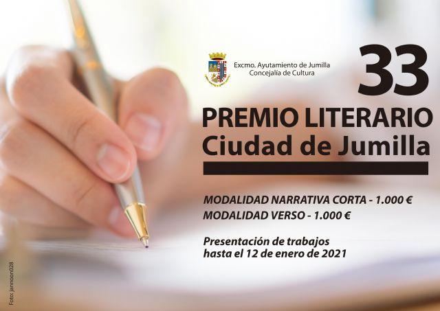 Abierto el plazo para presentar trabajos al XXXIII Premio Literario Ciudad de Jumilla - 1, Foto 1