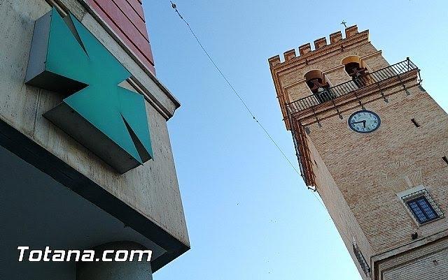 La Región contará con 12 nuevas farmacias en diez municipios, Foto 1