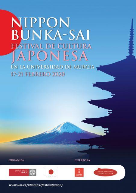 La Universidad de Murcia organiza un festival de cultura japonesa - 1, Foto 1