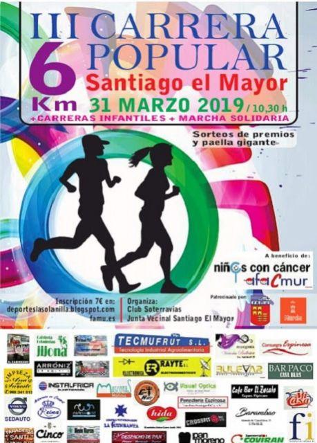 Santiago el Mayor prepara su cita solidaria, Foto 1