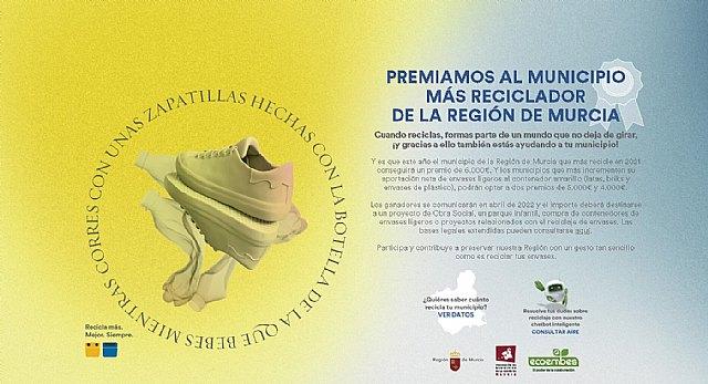 La Comunidad, la Federación de Municipios y Ecoembes lanzan una campaña de sensibilización sobre reciclaje de envases - 1, Foto 1
