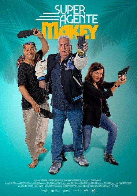 El cine de verano regresa a Alhama garantizando todas las medidas de seguridad - 1, Foto 1