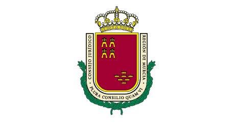 El Consejo Jurídico de la Región de Murcia respalda al Ayuntamiento de Totana en la resolución del contrato con la empresa que elaboraba el inventario, Foto 1