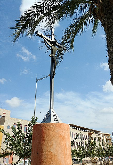 Cruz de los Hortelanos, Foto 3