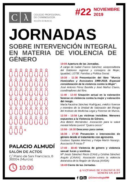 Jornadas sobre Intervención Integral en Materia de Violencia de Género, Foto 1