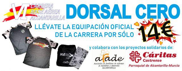DORSAL CERO de la VI Carrera de la Base Aérea de Alcantarilla por una causa solidaria - 2, Foto 2
