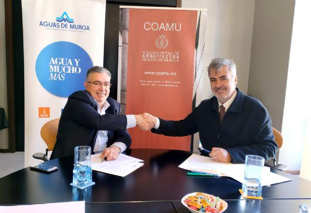El Colegio de Arquitectos convoca un concurso de ideas para proyectar la construcción del nuevo edificio de Aguas de Murcia, Foto 1