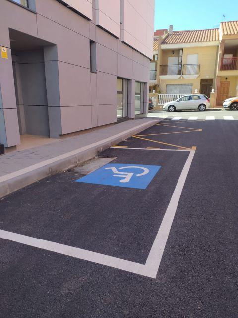 Se acomete la remodelación y mejora de las calles adyacentes a Camino Real y Avenida de Astudillo en Puerto Lumbreras - 1, Foto 1