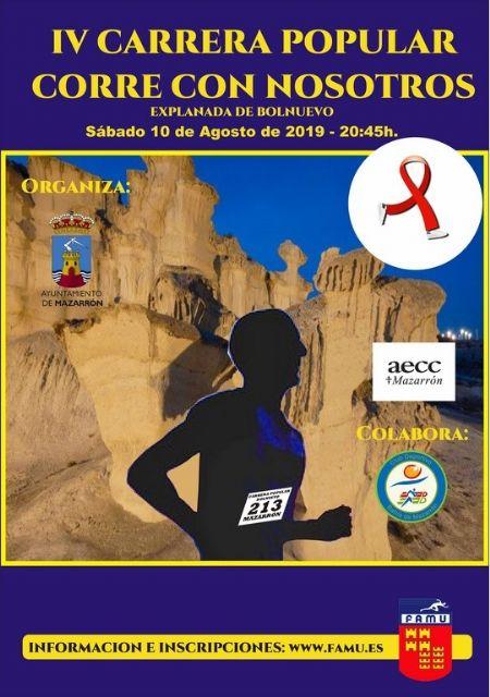 El 10 de agosto, nueva cita solidaria en las Gredas de Bolnuevo, Foto 1