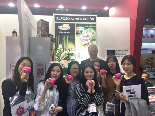 ElPozo Alimentación exhibe sus productos en la feria agroalimentaria más importante de Corea del Sur, Foto 1