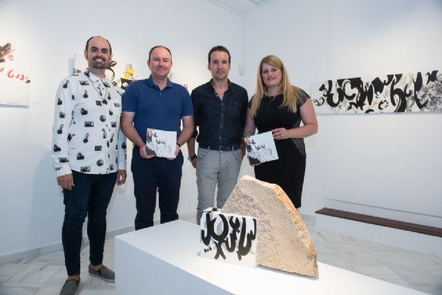 Álvaro Peña enriquece la oferta cultural del municipio con su exposición en Casas Consistoriales, Foto 5