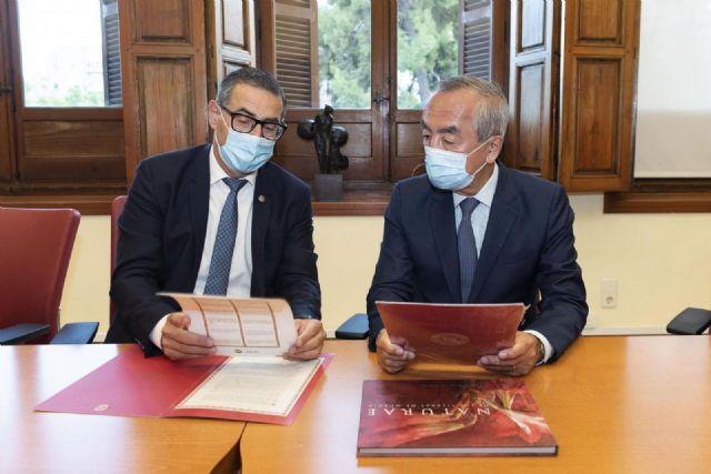 Visita institucional del embajador de Japón a la Universidad de Murcia - 1, Foto 1