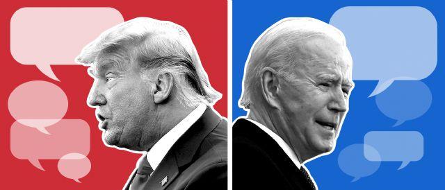 Primer mes de Joe Biden en la Casa Blanca: un líder integrador y de consenso - 1, Foto 1