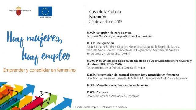 Mazarrón hace oficial su adhesión al manifiesto por la igualdad de oportunidades  entre hombres y mujeres, Foto 1