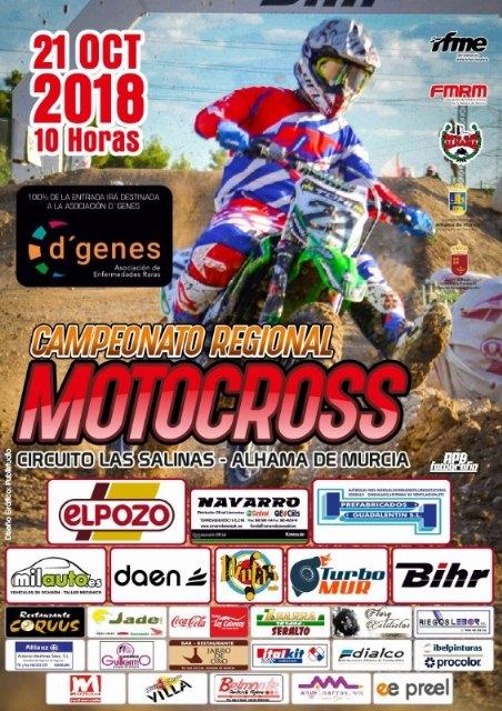 41º Campeonato Regional de Motocross, Foto 1