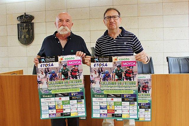 """El XXVIII Memorial de Ciclismo Enrique Rosa tendrá lugar el sábado 27 de julio, en un circuito cerrado en la urbanización """"La Báscula"""""""