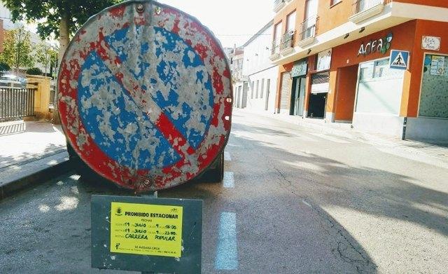 La Policía Local comunica el corte de varias calles o vías del casco urbano y del extrarradio durante estos días por diferentes motivos relacionados con las actividades de las fiestas patronales