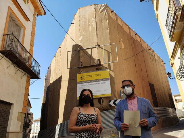El Ministerio de Justicia adjudica el proyecto de construcción del Palacio de Justicia de Lorca con un presupuesto de ejecución de 10 millones de euros - 1, Foto 1