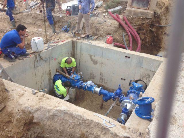 Una rotura retrasa el restablecimiento del suministro de agua, Foto 1