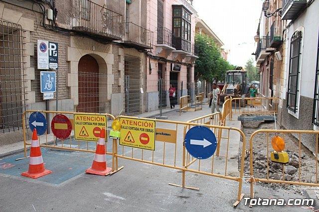 Las obras en la calle Juan XXIII procurarán mejorar la accesibilidad y dinamizar el ambiente comercial de esta vía - 4, Foto 4